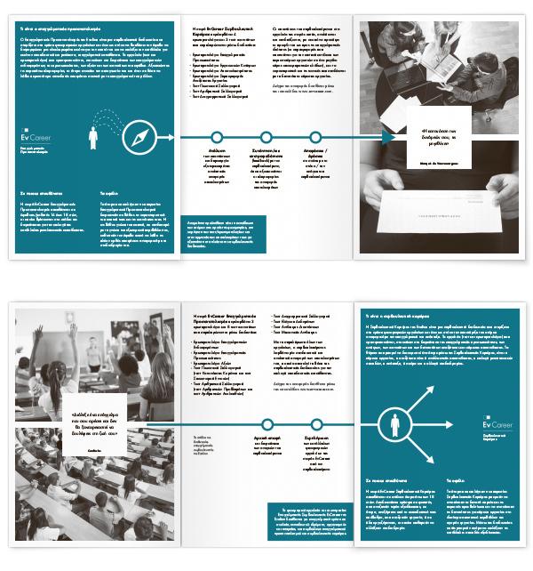 EvCareer brochure